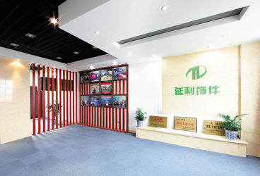 Jiangyin Yanli New Material Electronic Commerce Co.,Ltd